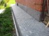 Каменная отделка цоколя кирпичного дома