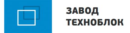 Завод Техноблок в Ижевске