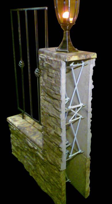 Забор выставочный образец